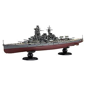 フジミ模型 1/700 艦NEXTシリーズ №7 日本海軍戦艦 金剛 色分け済み プラモデル 艦NX-7