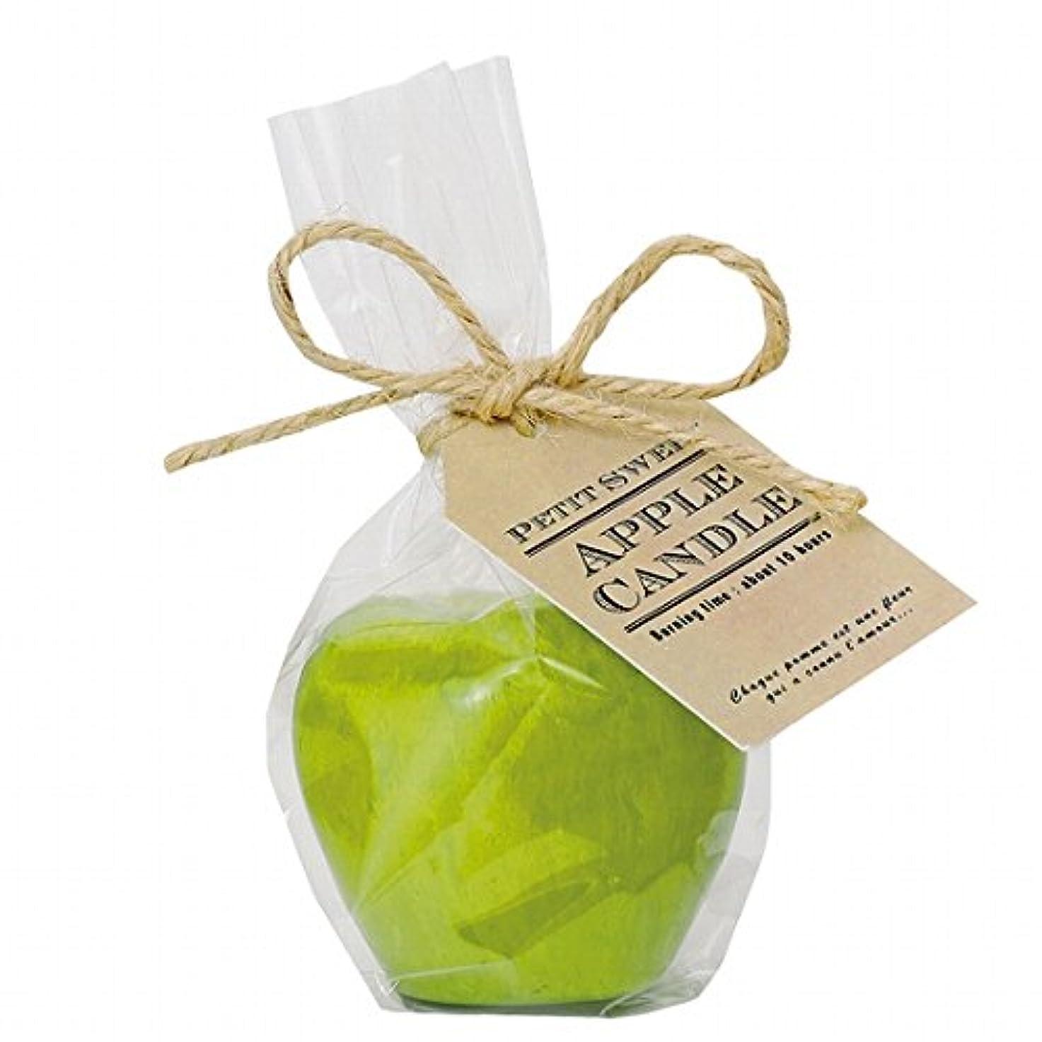 スチュワーデスお風呂を持っている剥ぎ取るkameyama candle(カメヤマキャンドル) プチスイートアップルキャンドル 「 グリーン 」(A4630510G)