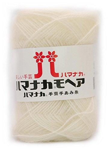 ハマナカ モヘア 毛糸 並太 col.61 クリーム 系 2...