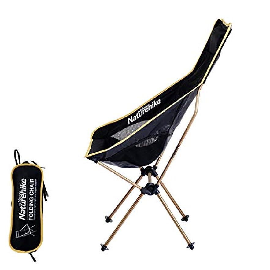 縮れた器官一次KTYXDE 椅子屋外折りたたみ椅子超軽量ポータブルチェアキャンプビーチチェア釣りスツールシャンパンゴールド 折りたたみ椅子