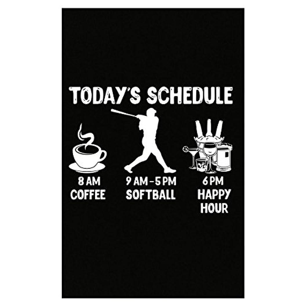 最小振動する捕虜今日のスケジュールコーヒーソフトボールHappy Hour – ポスター