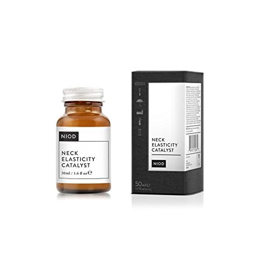 ハッピーアルカトラズ島ビルダーNiod Elasticity Catalyst Neck Serum 50ml (Pack of 6) - 弾力性触媒の首血清50ミリリットル x6 [並行輸入品]