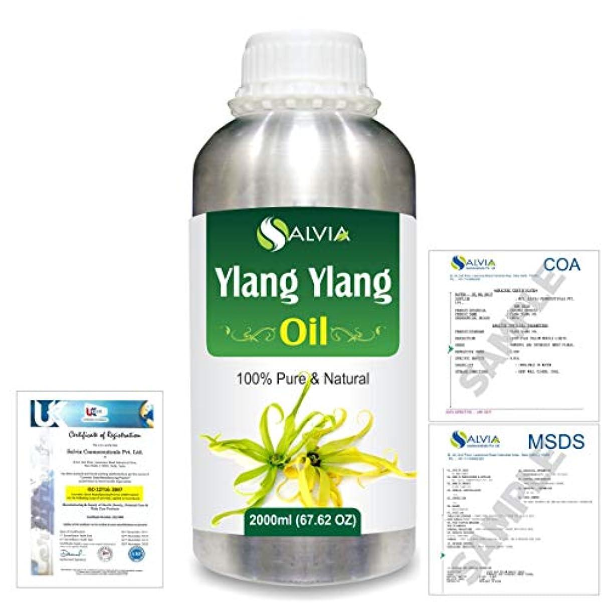 現象シニス南西Ylang Ylang (Cananga Odorata) 100% Natural Pure Essential Oil 2000ml/67 fl.oz.