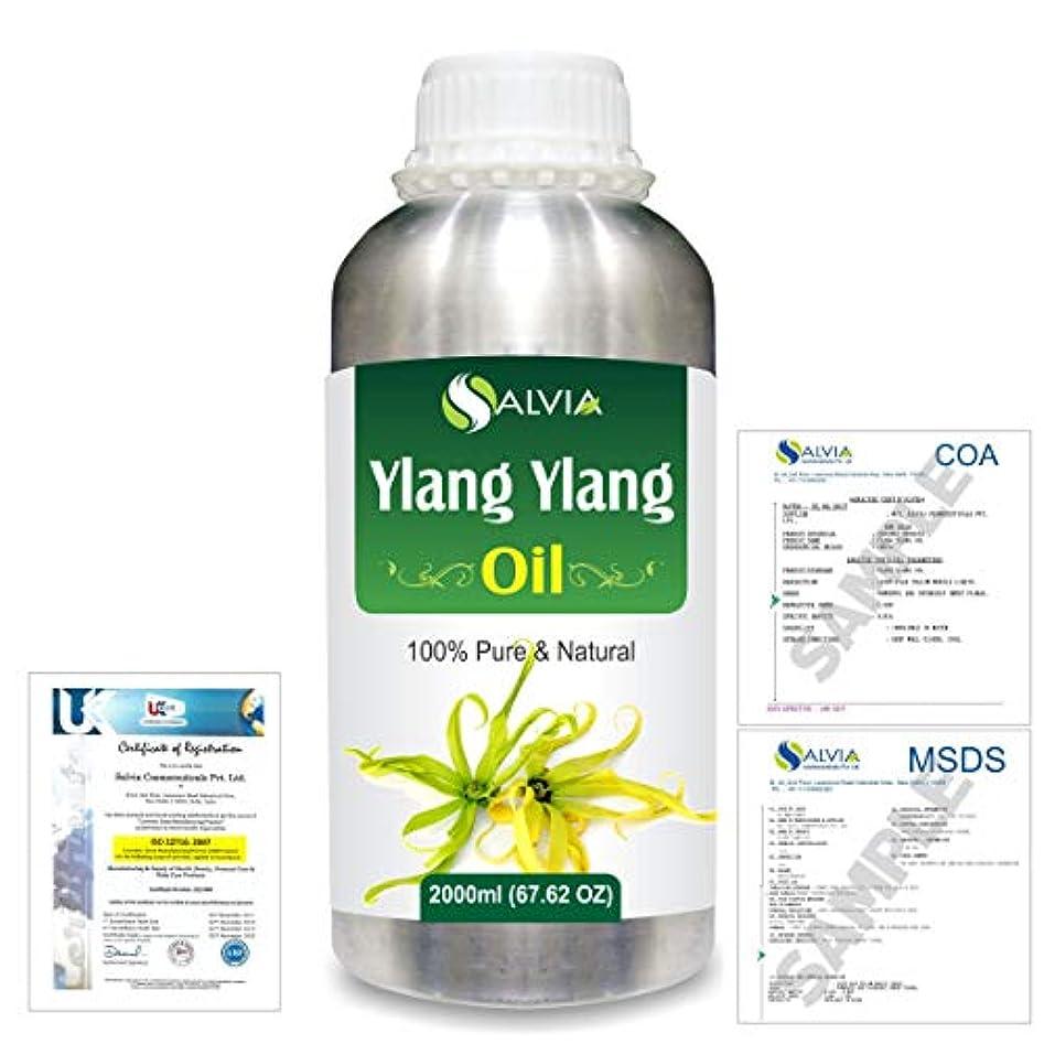 丁寧トーナメント乱すYlang Ylang (Cananga Odorata) 100% Natural Pure Essential Oil 2000ml/67 fl.oz.