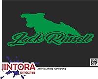JINTORA ステッカー/カーステッカー - Jack Russell Terrier by name - ジャック・ラッセル・テリア - 210x81 mm - JDM/Die cut - 車/ウィンドウ/ラップトップ/ウィンドウ - 緑色