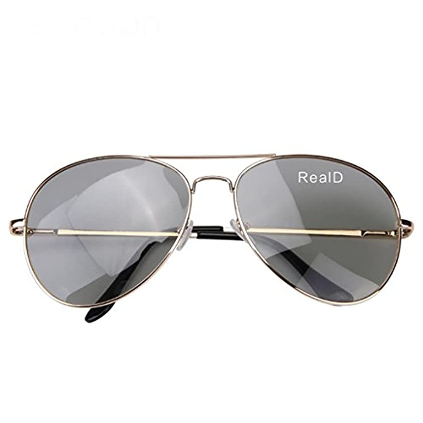 情熱的フォークなんでもGYZ サングラス - 偏光、非点滅、立体3D眼鏡、映画、3Dテレビ サングラス