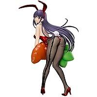 グリザイアの果実 榊由美子 -チェリーレッドー 1/7スケール PVC製 塗装済み 完成品 フィギュア