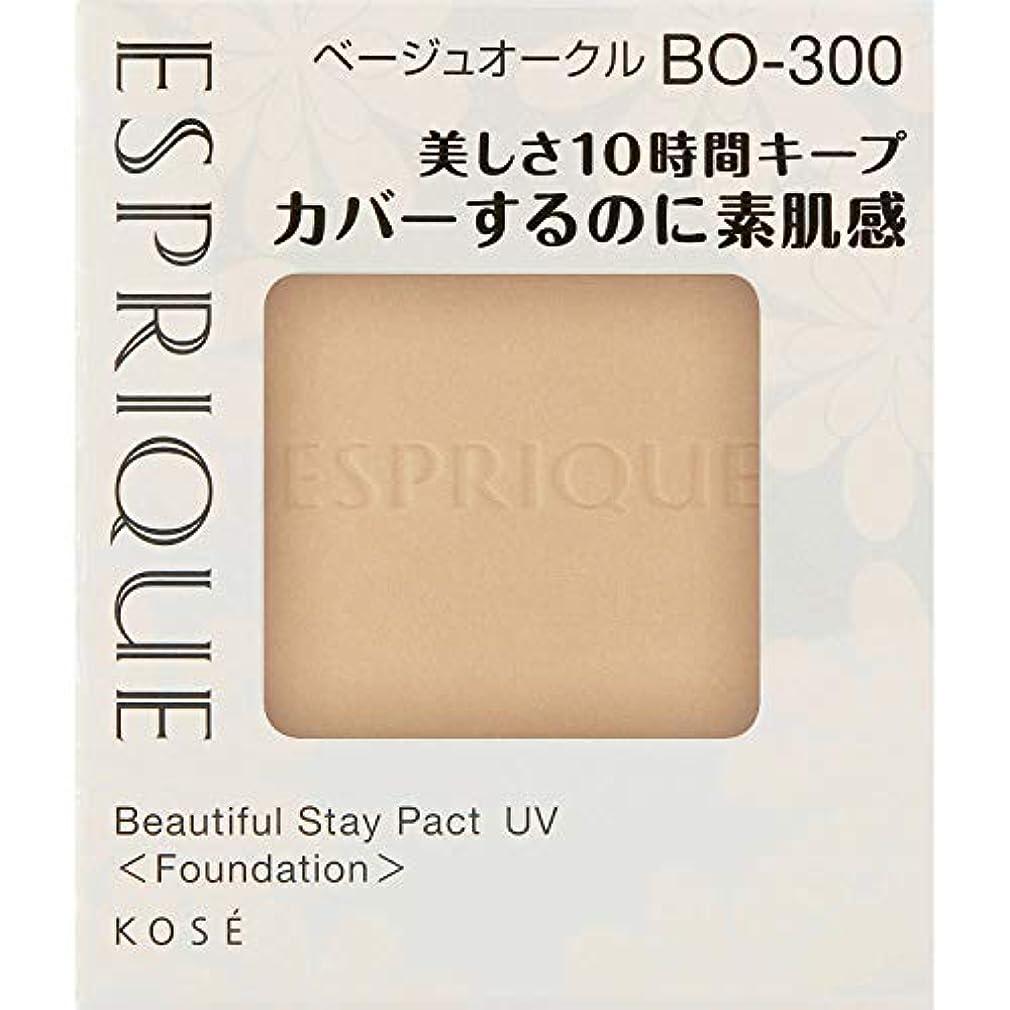 ピケ列挙する腐食するエスプリーク カバーするのに素肌感持続 パクト UV BO-300 ベージュオークル 9.3g