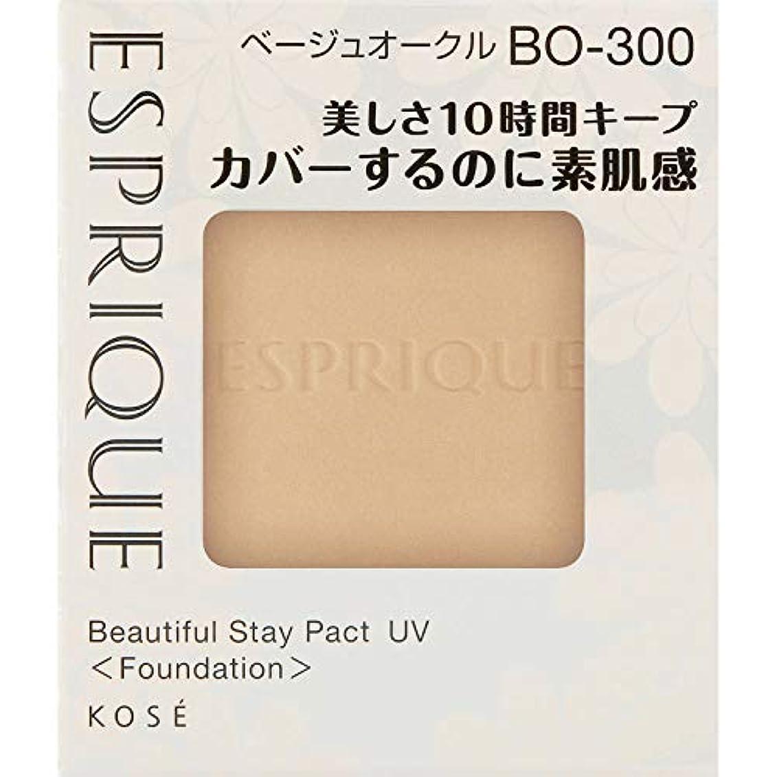 波紋貼り直すランクエスプリーク カバーするのに素肌感持続 パクト UV BO-300 ベージュオークル 9.3g