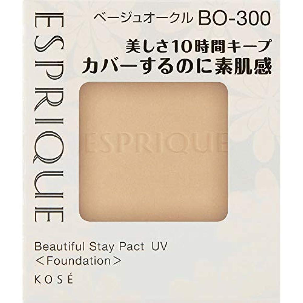 印象的な軽くオンスエスプリーク カバーするのに素肌感持続 パクト UV BO-300 ベージュオークル 9.3g