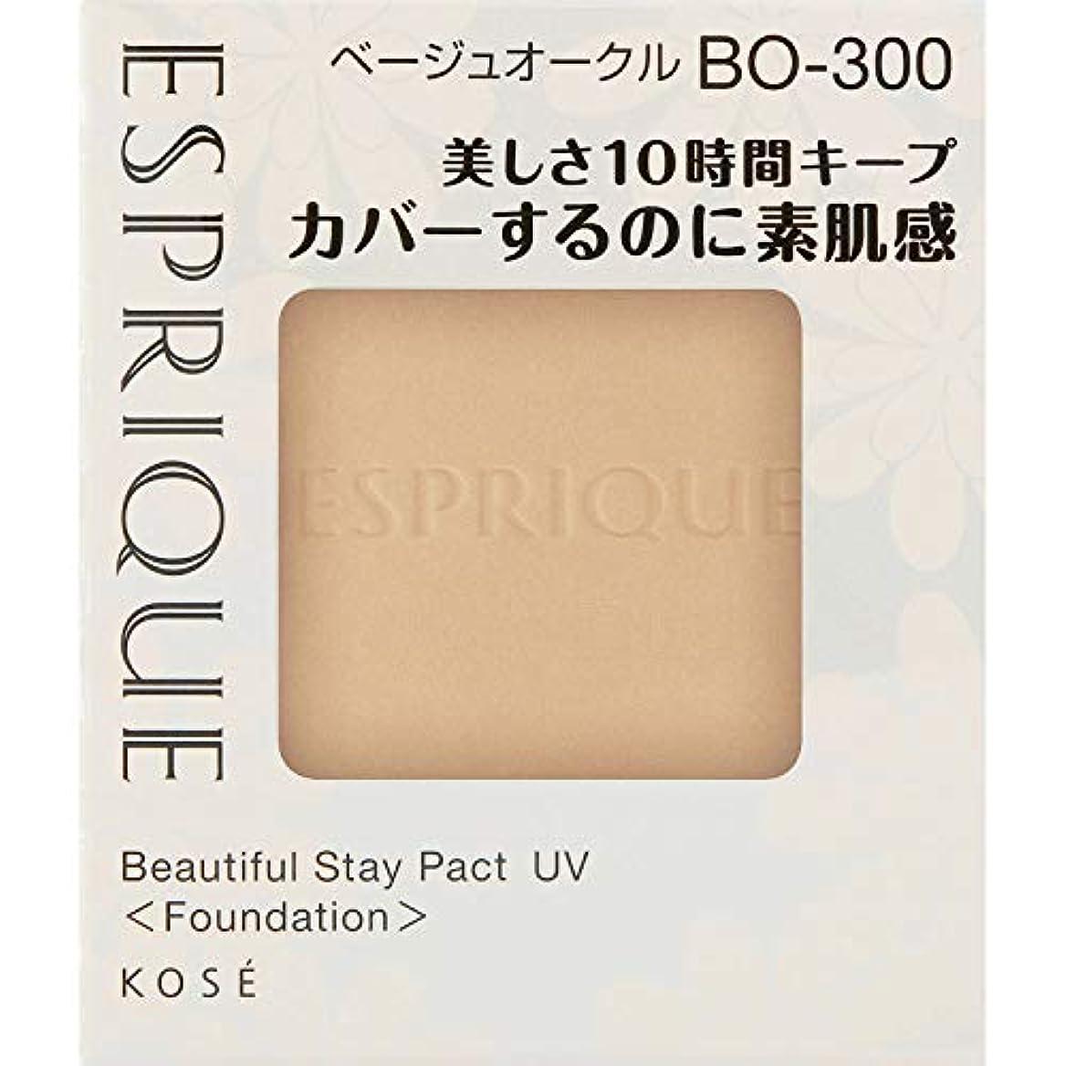見積りヶ月目不正確エスプリーク カバーするのに素肌感持続 パクト UV BO-300 ベージュオークル 9.3g