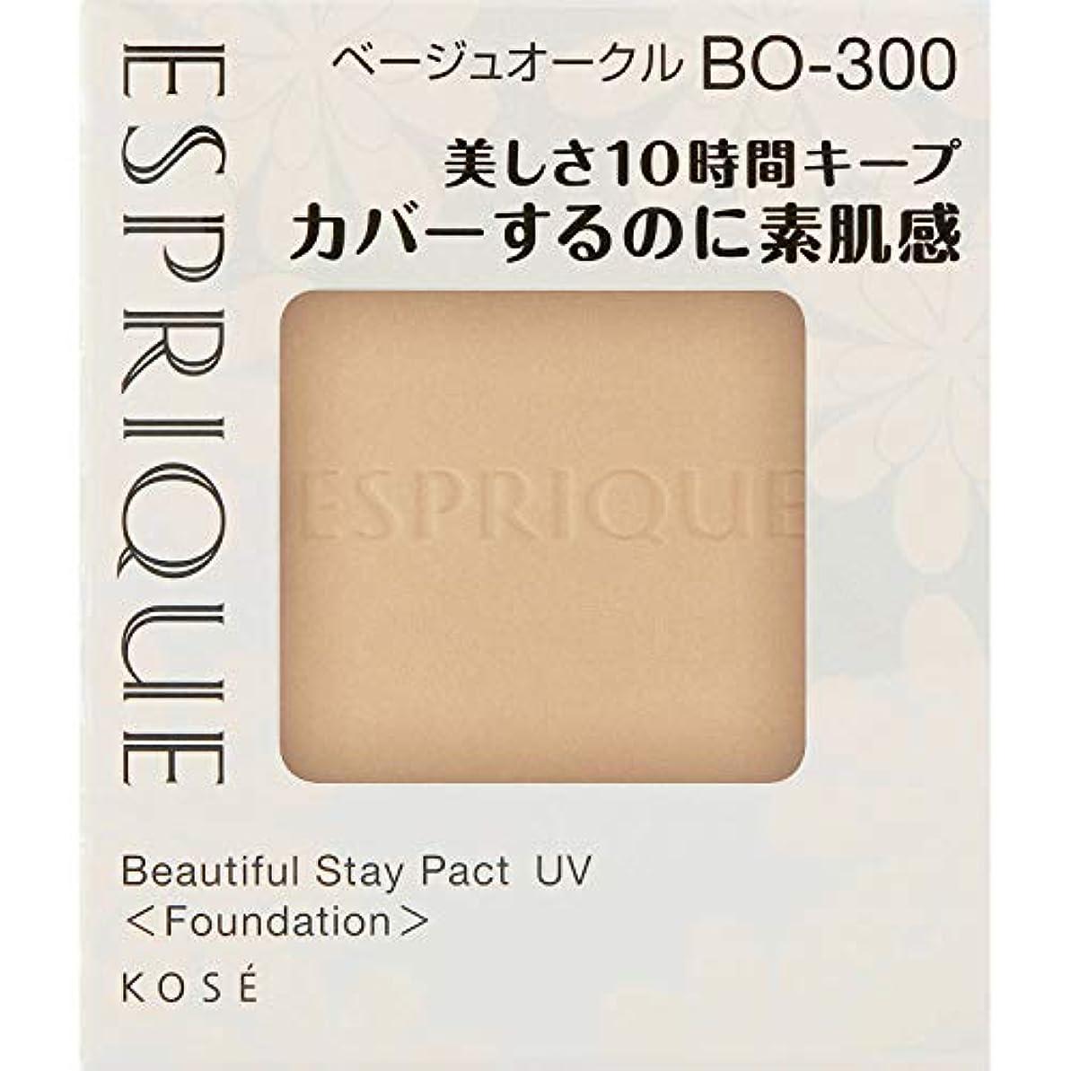 エスプリーク カバーするのに素肌感持続 パクト UV BO-300 ベージュオークル 9.3g