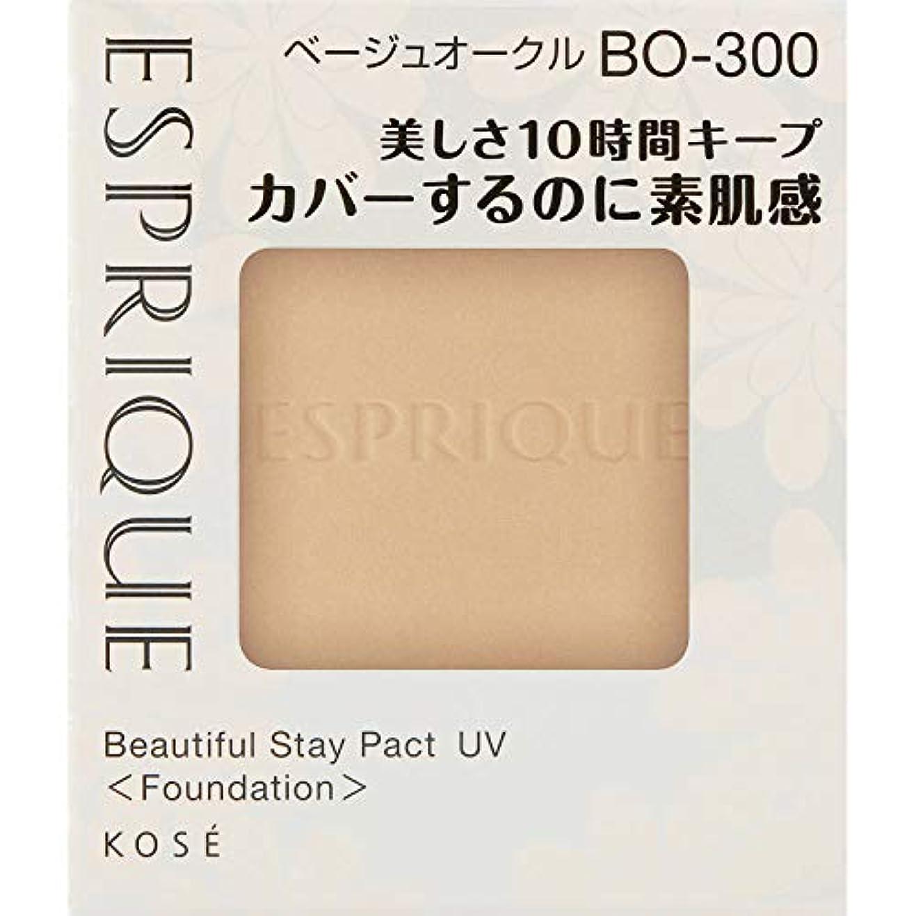 エンディング方法呼吸エスプリーク カバーするのに素肌感持続 パクト UV BO-300 ベージュオークル 9.3g