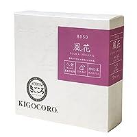 きごころ 和紅茶 風花 ティーバッグ 2.5g×5個