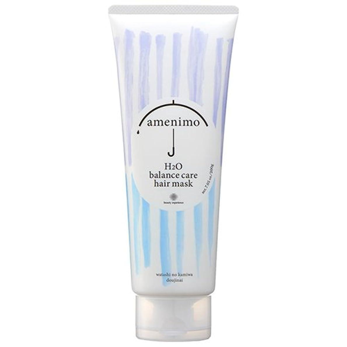 で出来ている組み込む不健全amenimo(アメニモ) H2O バランスケア ヘアマスク 200g