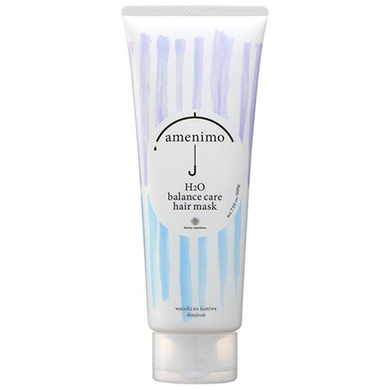 有効インクフォーマルamenimo(アメニモ) H2O バランスケア ヘアマスク 200g