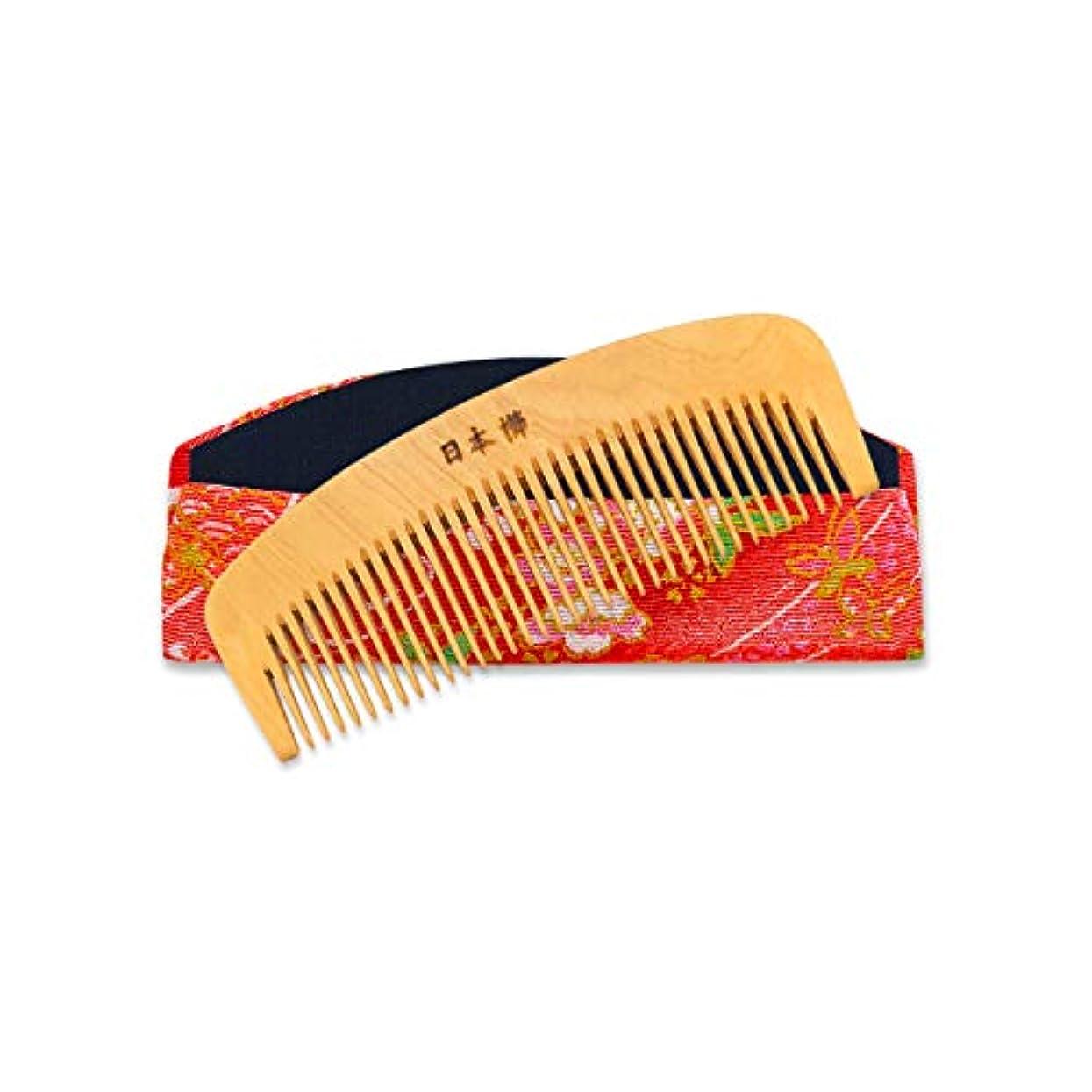 聖なる養う管理本つげ櫛 3寸 とかし櫛 ケース(色?柄おまかせ)付き 椿油仕上げ 静電気防止 つげ櫛 伝統工芸品 国産 日本製(3寸)