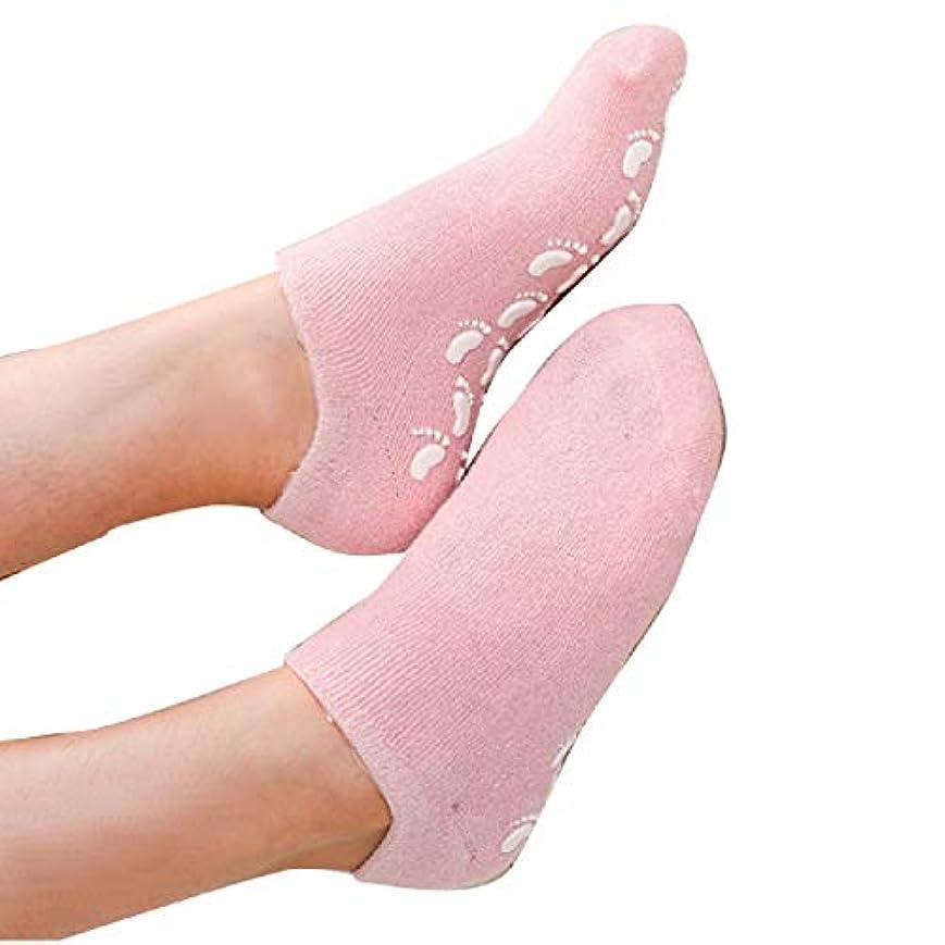 暗殺者根絶する自治的S&E かかと 靴下 保湿 ソックス 美容成分 潤い ゲル付き 滑り止め 足裏 足の甲 ホホバオイル グレープシード ビタミンE ラベンダー ローズ (ピンク)