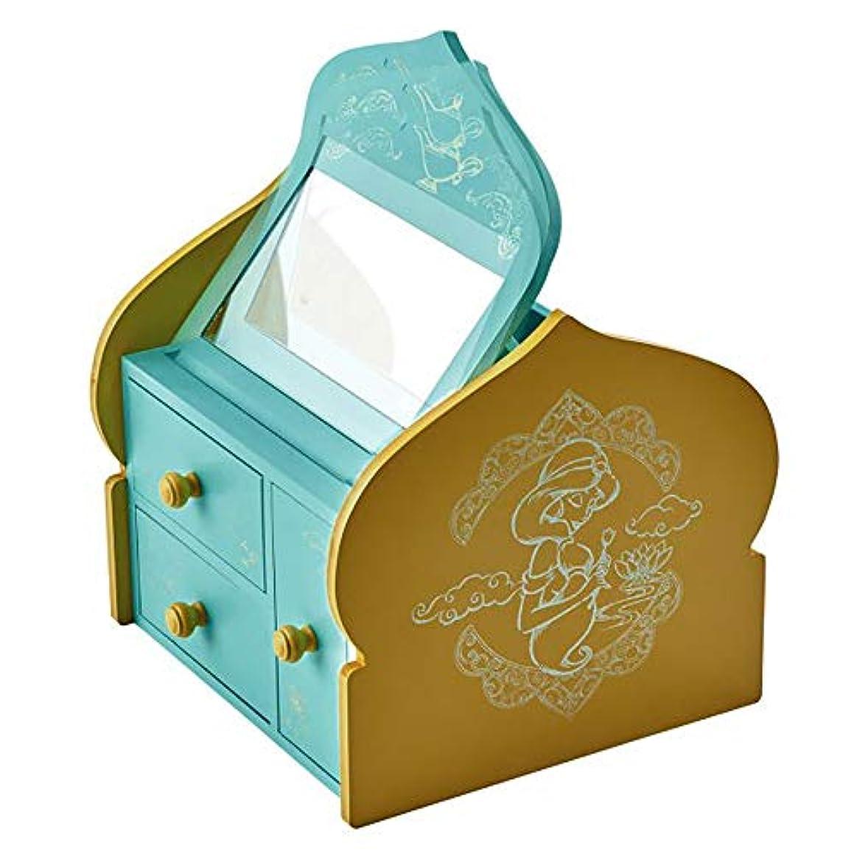 きれいに木製通知[ベルメゾン]ディズニー メイクボックス メイクワゴン メイクボックス カラー ジャスミン