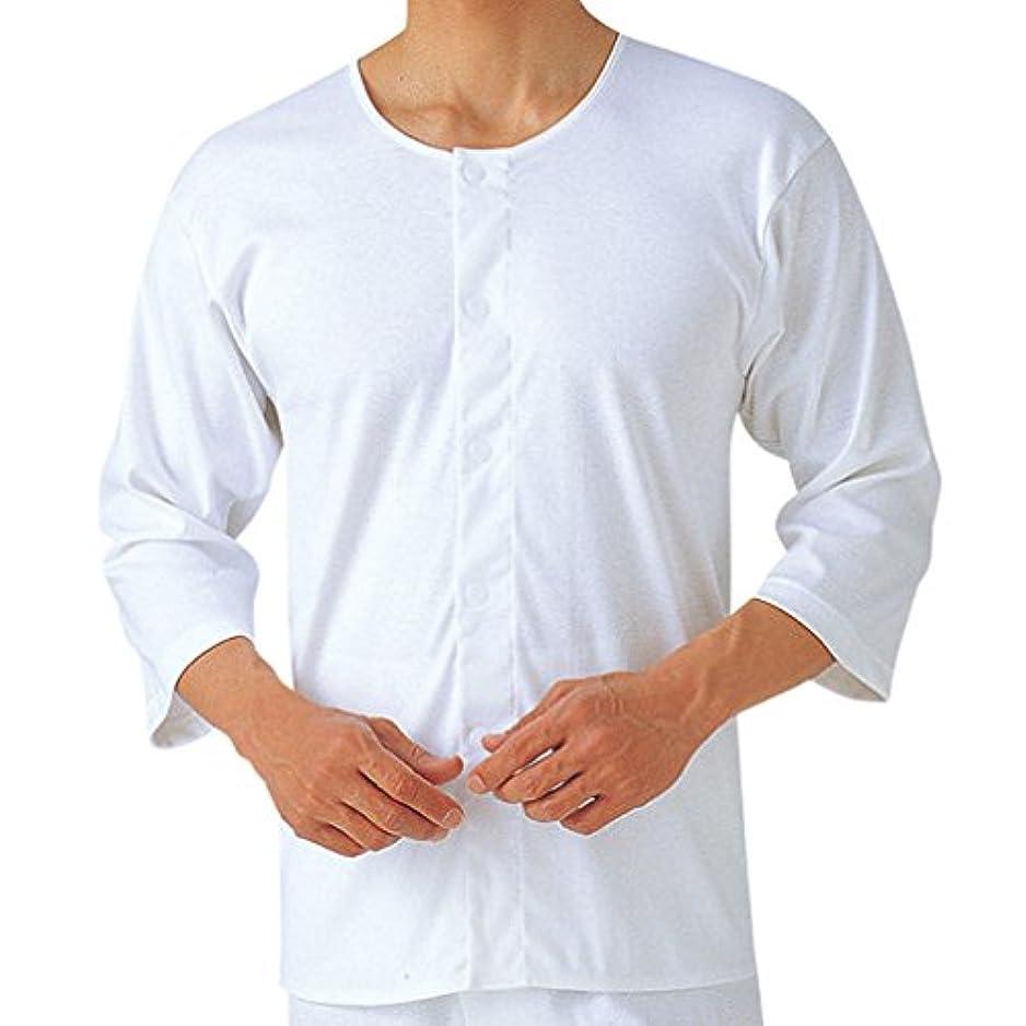 すり形誰かグンゼ 愛情らくらく ワンタッチ7分袖シャツ (男性用) ホワイト LL