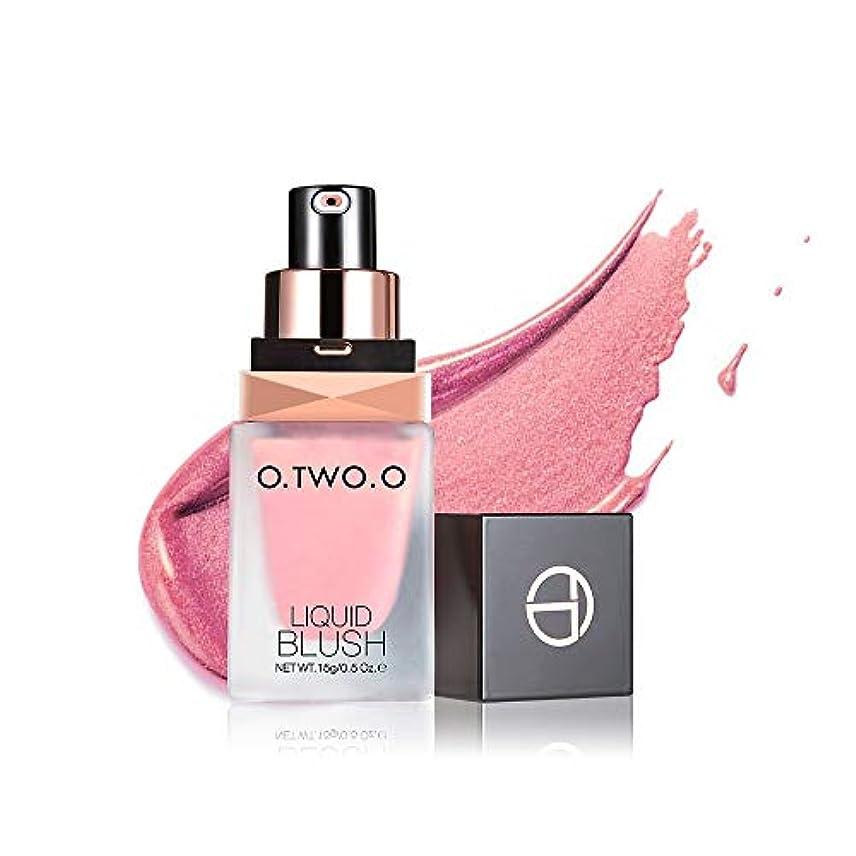 スチュワーデスボトルネック静めるMakeup Face Liquid Blusher Sleek Silky Paleta De Blush Color Lasts Long Natural Cheek Blush Face Contour Make...