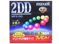 日立マクセル マクセル Maxell スーパーRD-X ワープロ用 3.5インチ 2DD フロッピーディスク 3枚 アンフォーマット MF2-DD プラスチックケース入