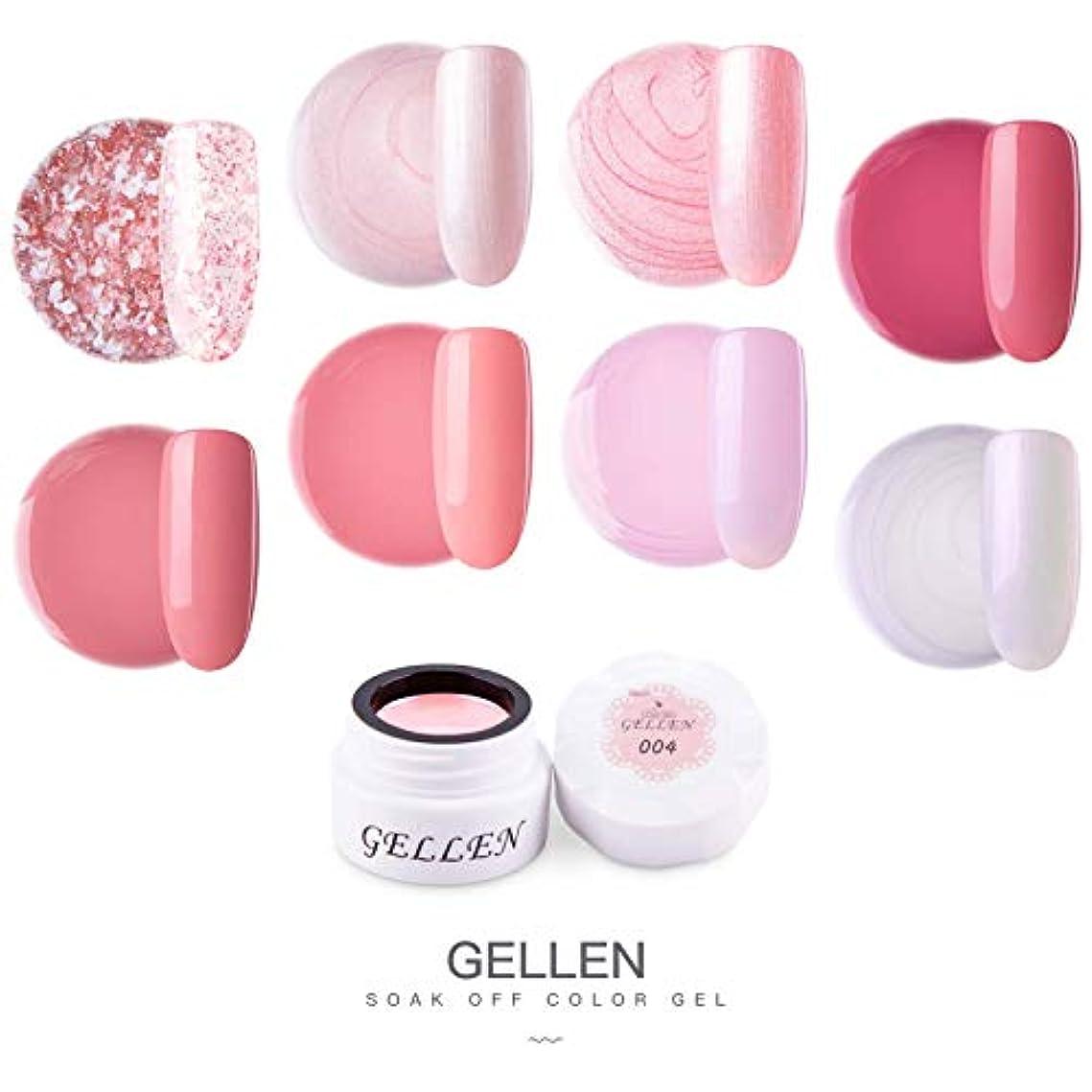 簡単な以内に軽減するGellen カラージェル 8色 セット[ピンク系]高品質 5g ジェルネイル カラー ネイルブラシ付き