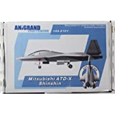 アニグランド レジンキット 1/72 三菱 ATD-X 「心神」 先進技術実証機
