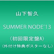 SUMMER NUDE `13(初回限定盤A)(外付け特典ポスターなし)
