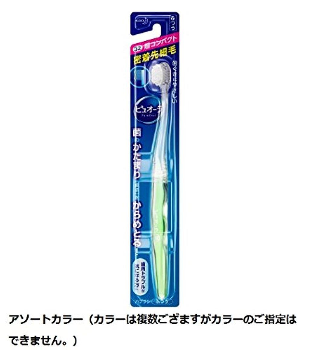 【花王】ピュオーラ 歯ブラシ超コンパクト ふつう (1本) ×5個セット