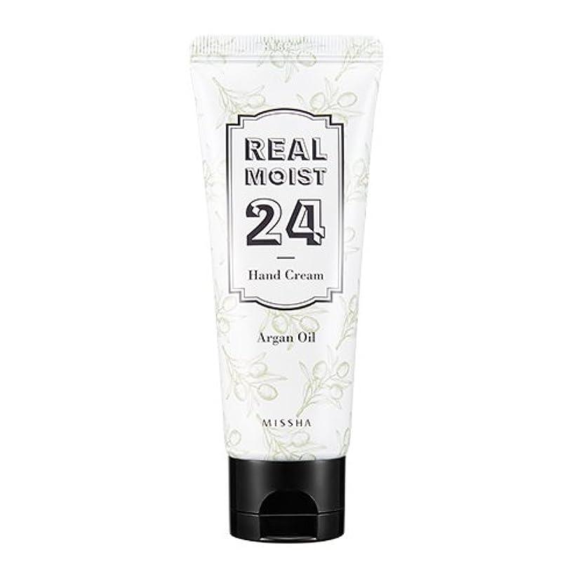 世界アジャ代替案[New] MISSHA Real Moist 24 Hand Cream 70ml/ミシャ リアル モイスト 24 ハンドクリーム 70ml (#Argan Oil)