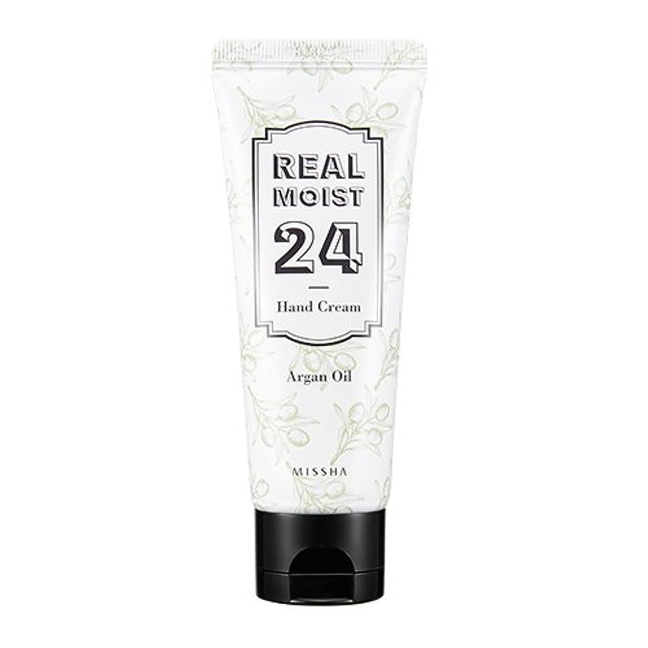 有毒な考案するりんご[New] MISSHA Real Moist 24 Hand Cream 70ml/ミシャ リアル モイスト 24 ハンドクリーム 70ml (#Argan Oil)