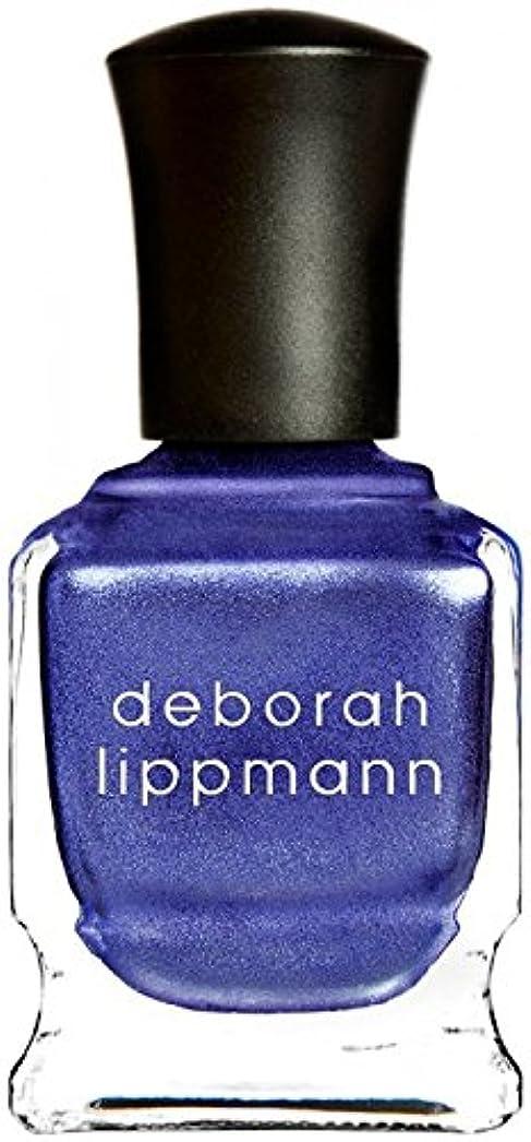 どっち脅威クリップ蝶[Deborah Lippmann] デボラリップマン ハーレムノクターン HARLEM NOCTURNE とても乾きが速く筋になりにくいクロームシリーズ 夜へ向かう空のような深い青と日の光を混ぜたような 深く静かに光る...