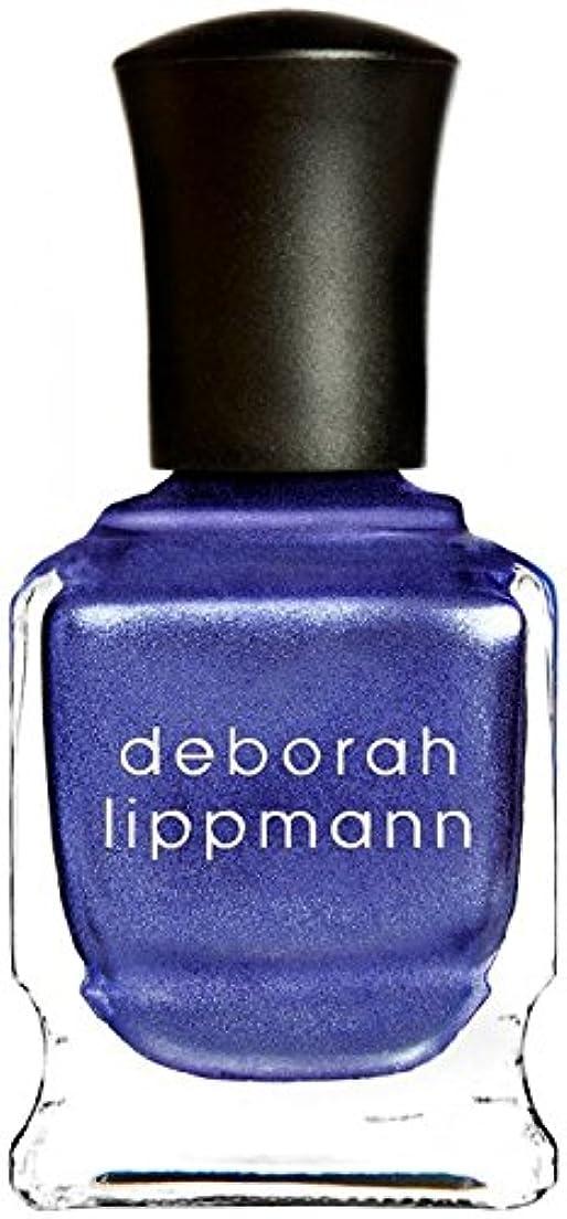 軽減する石のでる[Deborah Lippmann] デボラリップマン ハーレムノクターン HARLEM NOCTURNE とても乾きが速く筋になりにくいクロームシリーズ 夜へ向かう空のような深い青と日の光を混ぜたような 深く静かに光る...