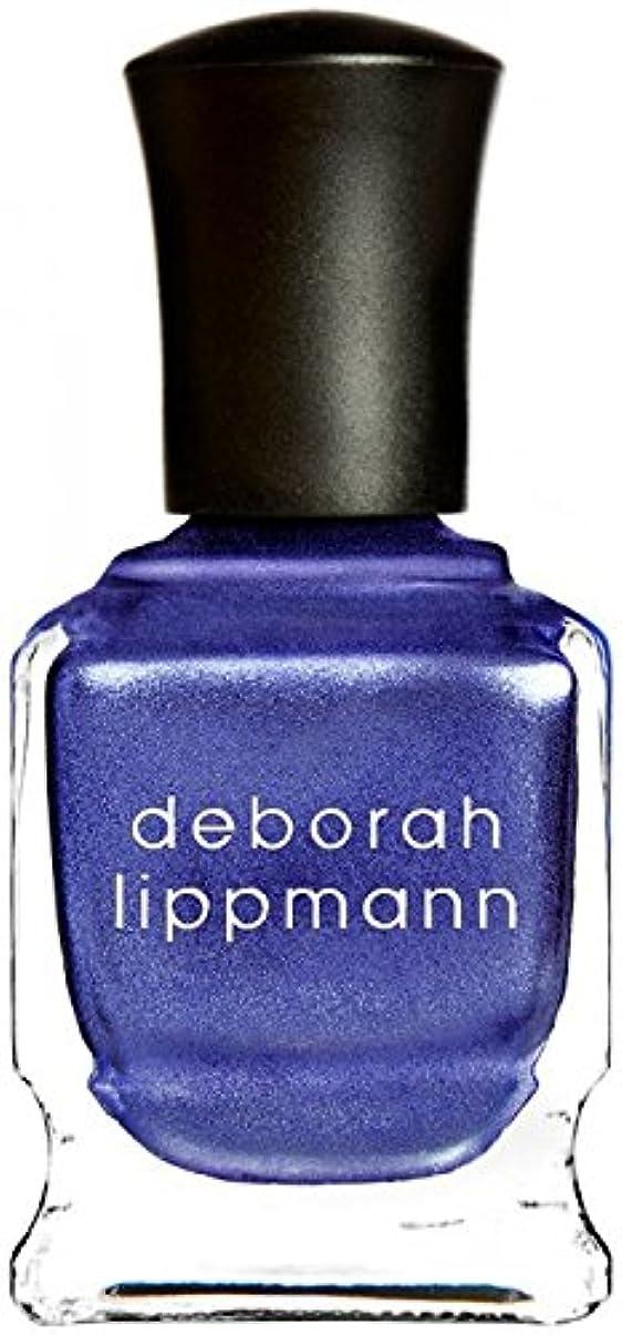 任意効果的にようこそ[Deborah Lippmann] デボラリップマン ハーレムノクターン HARLEM NOCTURNE とても乾きが速く筋になりにくいクロームシリーズ 夜へ向かう空のような深い青と日の光を混ぜたような 深く静かに光る...