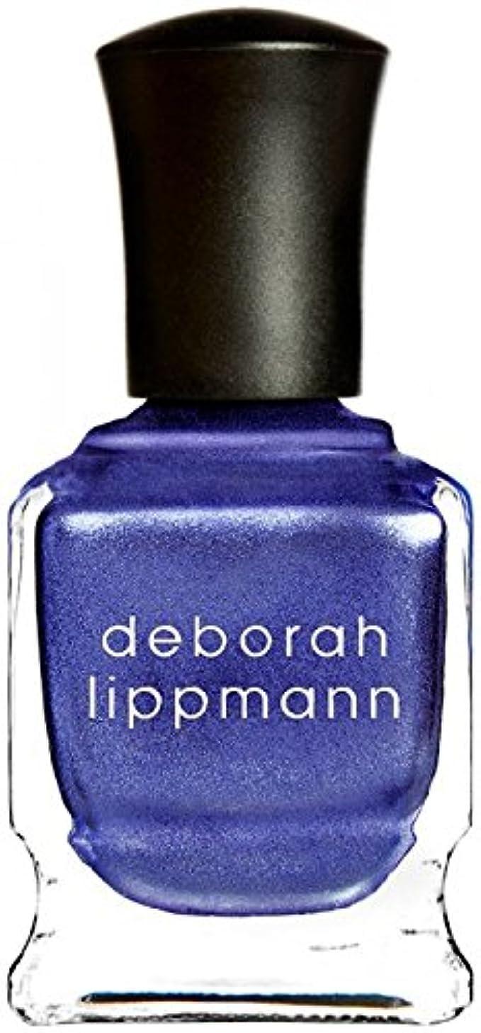 バック知性高音[Deborah Lippmann] デボラリップマン ハーレムノクターン HARLEM NOCTURNE とても乾きが速く筋になりにくいクロームシリーズ 夜へ向かう空のような深い青と日の光を混ぜたような 深く静かに光る...