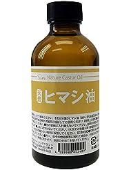 天然無添加 国内精製ひまし油 (キャスターオイル) 200ml