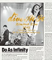 Do As Infinity 13th Anniversary-Dive At It Limited Live 2012-  (Blu-ray)