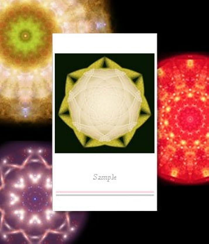 クランプ平和的に付けるクスリエ ホーリーデオドラント 名刺サイズカード
