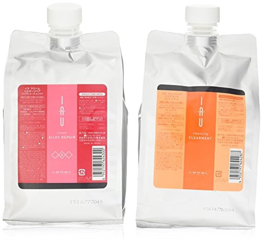 アリ支払い花瓶ルベル IAU イオ クレンジング クリアメント(シャンプー)1000ml&イオ クリーム シルキーリペア トリートメント1000ml 詰め替えセット
