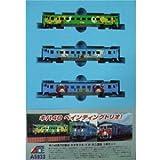 マイクロエース Nゲージ キハ40系700番台キタキツネ・イカ・カニ塗装3両セット A59...