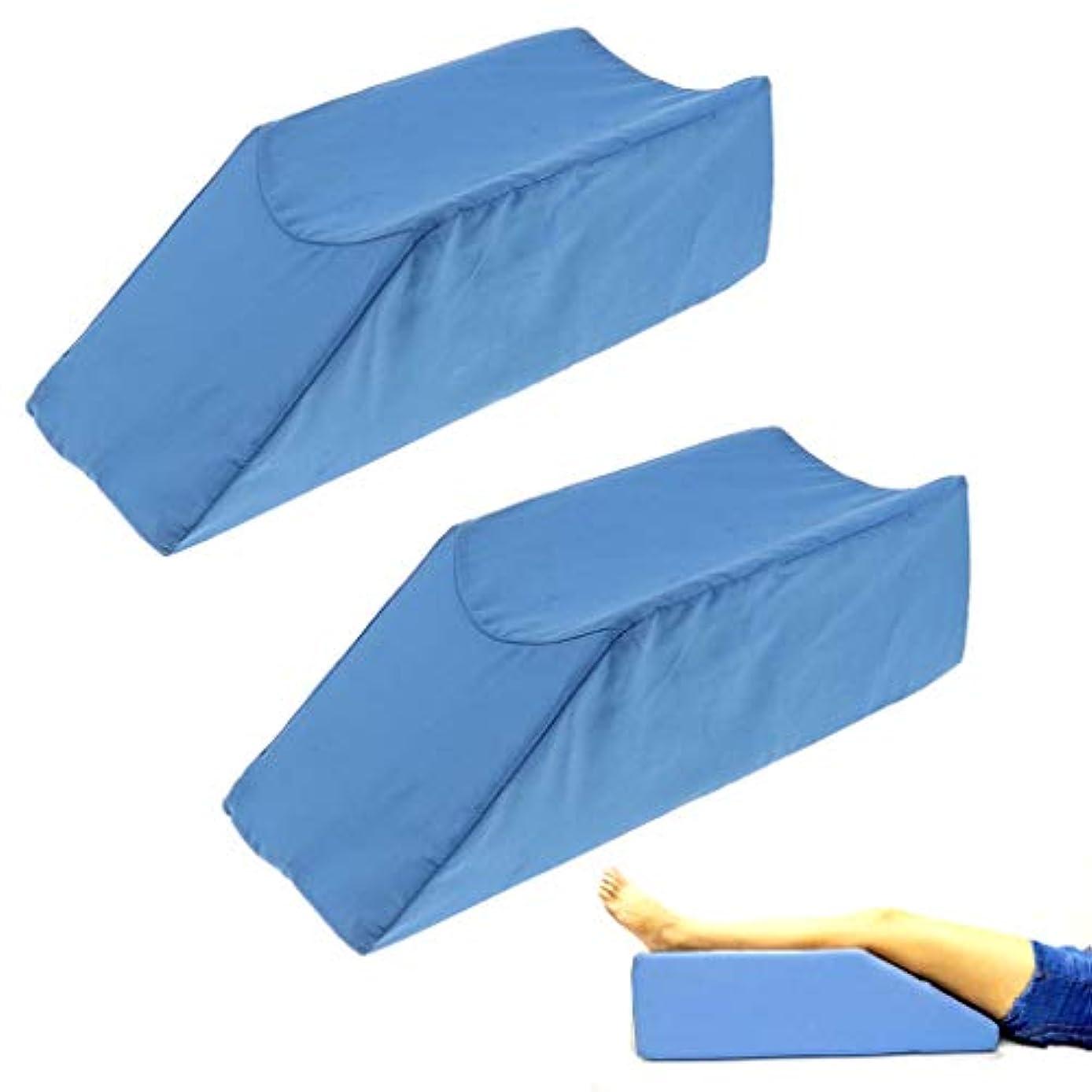 小切手満州病気膝足脚昇降スプリント-脚昇降枕-妊娠、腰痛、坐骨神経痛のためのウェッジエレベーターサポートクッション(2パック)