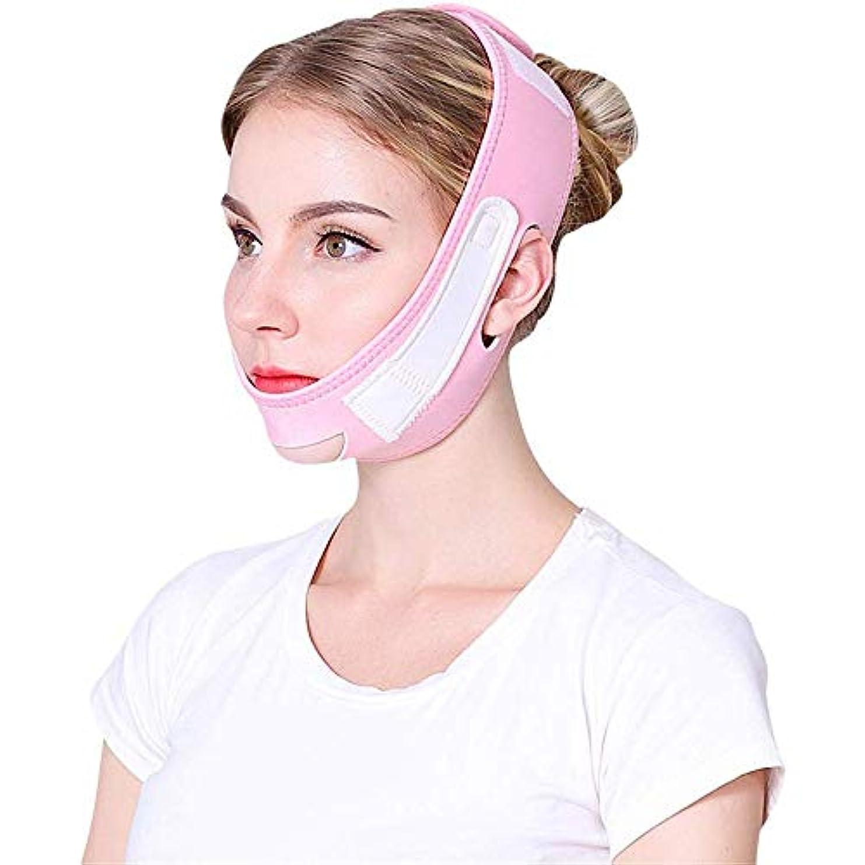 体細胞冒険レパートリーWSJTT フェイスリフトアップベルト、フェイススリミングシンは包帯アンチリンクルVフルフェイスチンチークリフトアップスリムスリミングシンは、ベルトバンドストラップマスクマスク