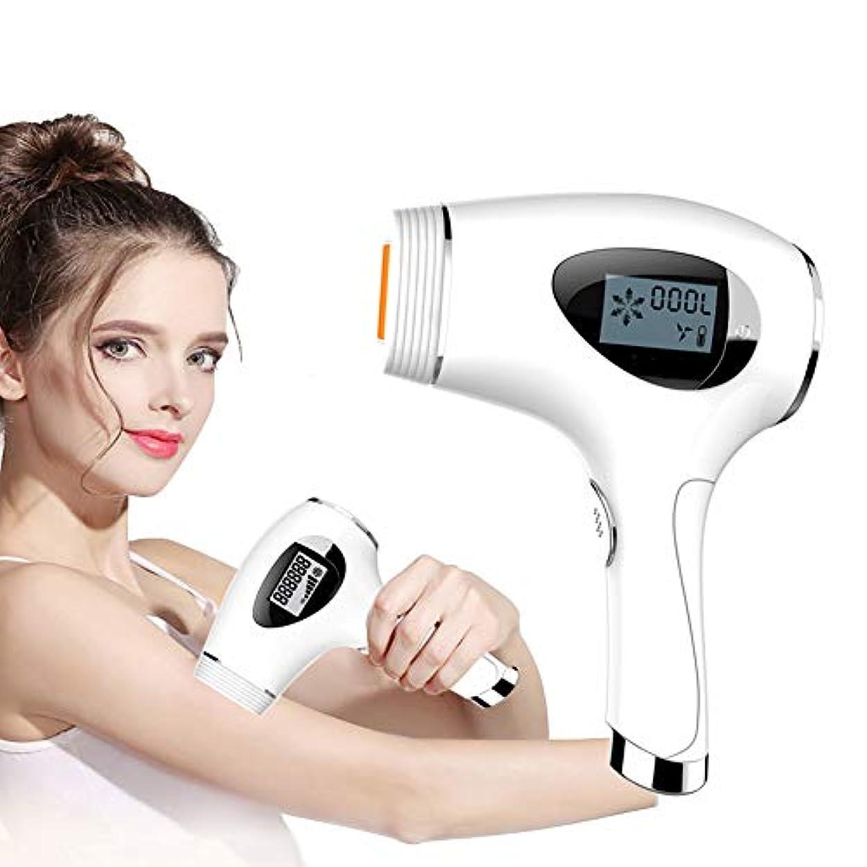 逆説ペイン盟主無痛 IPL 脱毛 システム にとって フェイシャル、 ポータブル 肌の若返り 常設 ヘア リムーバー 機械 にとって 女性たち 男性、 30万 点滅 ホームユース 脱毛 にとって 全身