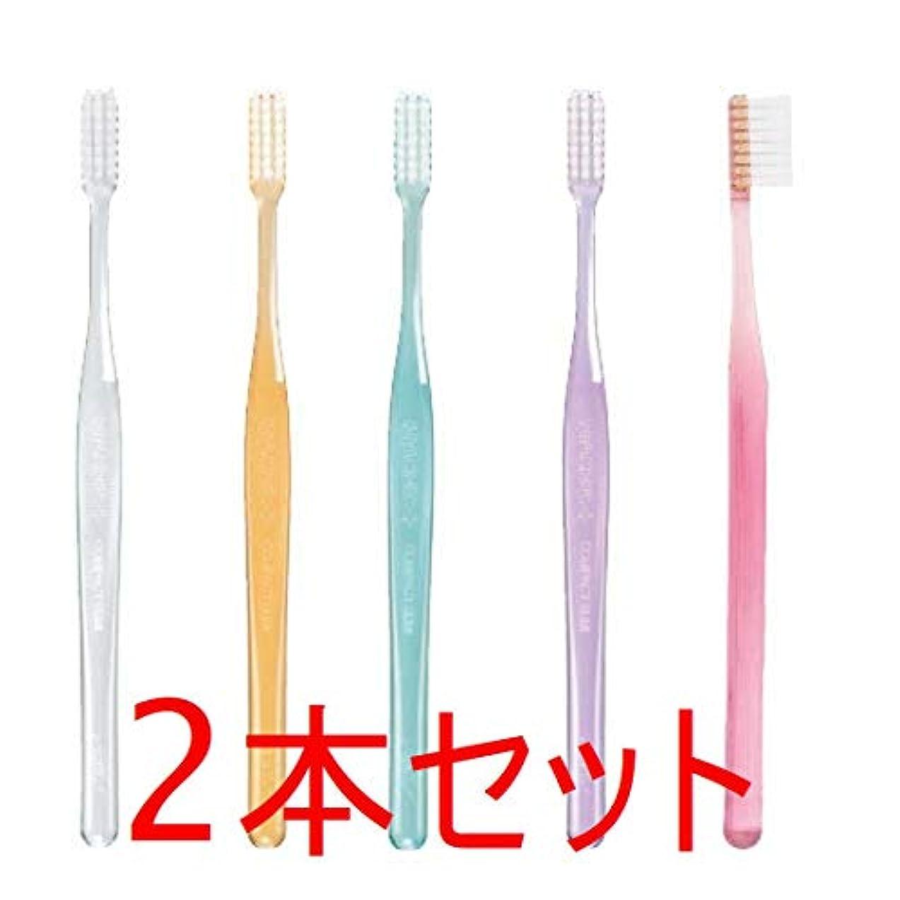 シャンプー苦作り上げるGC プロスペック 歯ブラシ プラス コンパクトスリム 2本 クリアー色 (M(ふつう), おまかせ)