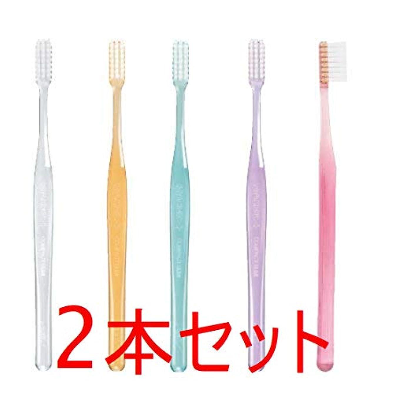 崇拝しますオンス嫌がるGC プロスペック 歯ブラシ プラス コンパクトスリム 2本 クリアー色 (M(ふつう), おまかせ)