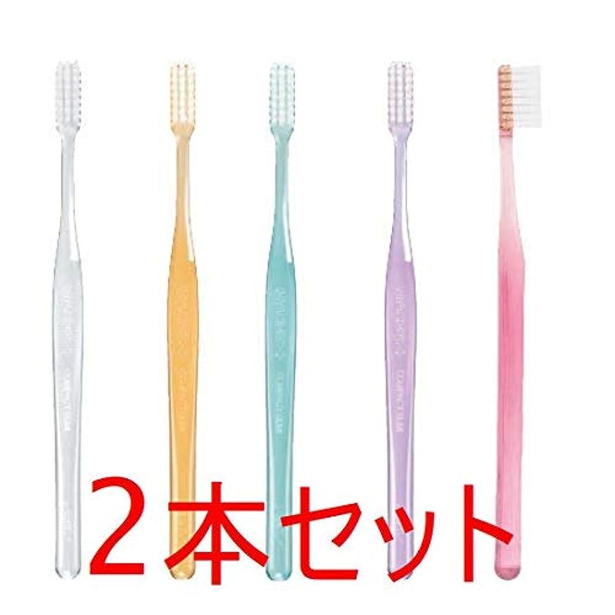 クレデンシャル乏しいセッティングGC プロスペック 歯ブラシ プラス コンパクトスリム 2本 クリアー色 (M(ふつう), おまかせ)