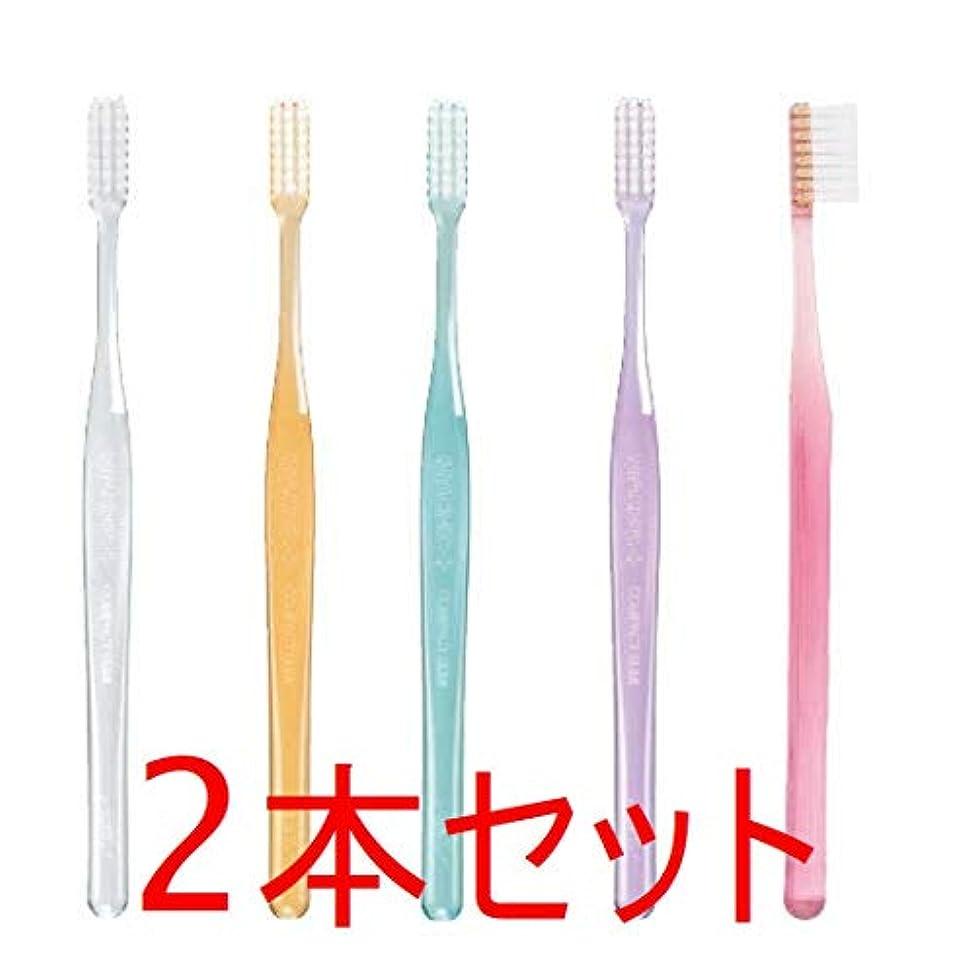 ステートメントオンス治安判事GC プロスペック 歯ブラシ プラス コンパクトスリム 2本 クリアー色 (M(ふつう), おまかせ)