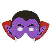 Vi.yo ハロウィンマスク 仮面  可愛い ハロウィン仮装グッズ コスプレ コスチューム用 変装小物