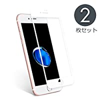 aiMaKE iPhone 7 Plus/iPhone 8 Plus強化ガラスフィルム 液晶保護フィルム/3D Touch/気泡レス/耐衝撃/防指紋/光沢/飛散防止処理(ホワイト)